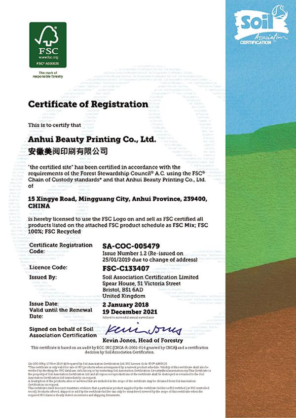 雷火电竞网址FSC证书1