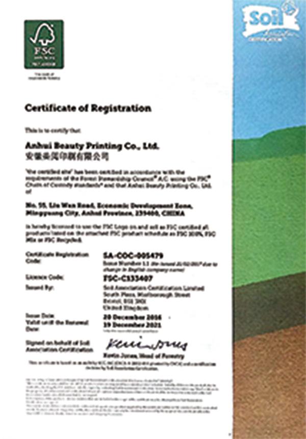 雷火电竞网址FSC证书2