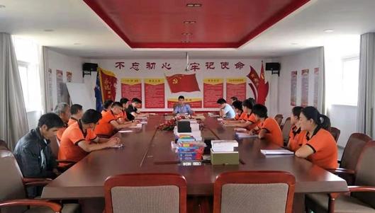 安徽万博max3.0文化发展有限公司召开安全生产会议